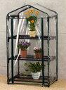 ビニール温室用カバー 3段 植物を守る ビニールハウス フラワーラック OST2-CV3G