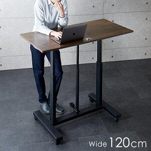 ガス圧昇降式デスク 昇降式テーブル 120cm幅 可動式 高さ調節 テレワーク 在宅勤務 デスク オフィスデスク スタンディングデスク パソコンデスク PCデスク 机 事務机 高さ調整 オフィス 幅120【送料無料】