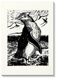 鳥の子紙 4切(100枚) 20805