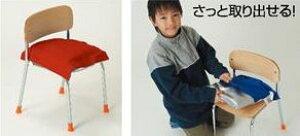 クッションカバーのみ青(子供用防災ずきん用) 3981