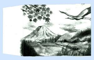 手作りブックカバー美術画材書道紙ペーパー