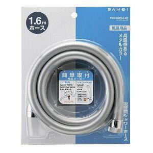 三栄水栓 SANEI シャワーホース PS30-860TXA-SC