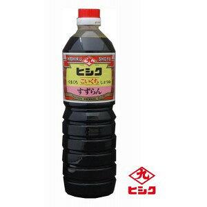 ヒシク藤安醸造 こいくち すずらん 1L×6本 箱入り(代引き不可)