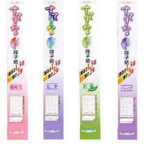 カセン和紙工業 すてきな明るくつよい障子紙 94cm×3.6m 3本セット AS149・桜吹雪