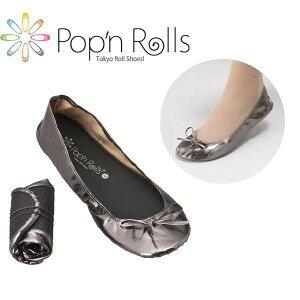 Pop'n Rolls(ポップンロールズ)軽量ポケッタブルシューズ・携帯スリッパ サマーサンド Mサイズ(約22〜23cm)