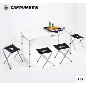 CAPTAIN STAG ラフォーレ テーブル・チェアセット(4人用) UC-0004(代引き不可)【送料無料】【S1】