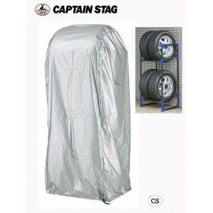 CAPTAIN STAG タイヤガレージ 普通自動車用カバー M-9690(代引き不可)【送料無料】