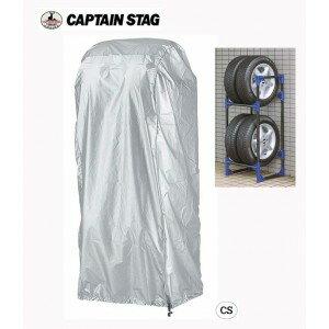 CAPTAIN STAG タイヤガレージ 軽自動車用カバー M-9689(代引き不可)【送料無料】