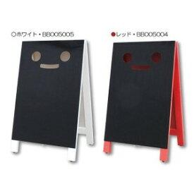 Mr.BlackyミスターブラッキーLL マーカー用ボード(顔付き両面黒板ボード) ホワイト・BB005005(代引き不可)【送料無料】