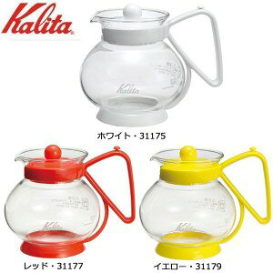 Kalita(カリタ) 電子レンジ用ティーサーバー ティーバッグサーバーN ホワイト・31175