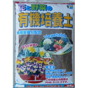 6-10 あかぎ園芸 有機培養土 25L 3袋(代引き不可)