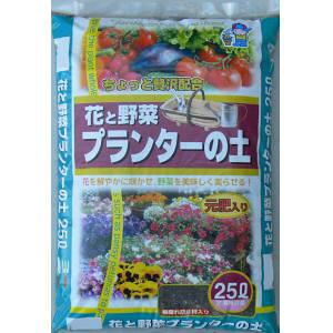 8-4 あかぎ園芸 プランターの土 25L 3袋(代引き不可)