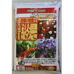 SUNBELLEX 花と野菜の培養土 贅沢仕立て 25L×6袋(代引き不可)【送料無料】