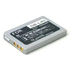 日本トラストテクノロジー MyBattery HQ SANYO DB-L40互換バッテリー 【MBH-DB-L40】(代引き不可)