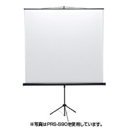 プロジェクタースクリーン(三脚式)PRS-S80 サンワサプライ(代引き不可)【送料無料】