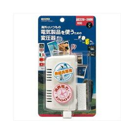 YAZAWA 海外旅行用変圧器240V1200W HTD240V1200W 家電 生活家電 その他家電用品(代引不可)【送料無料】