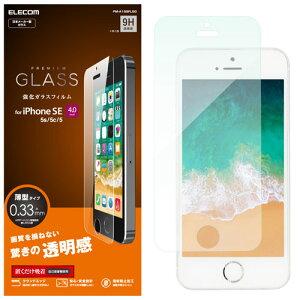 エレコム iPhone SE ガラスフィルム 0.33mm PM-A18SFLGG PM-A18SFLGG スマートフォン タブレット 携帯電話(代引不可)