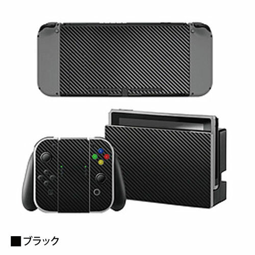 ITPROTECH Nintendo Switch 本体用ステッカー デカール カバー 保護フィルム ブラック YT-NSSKIN-BK