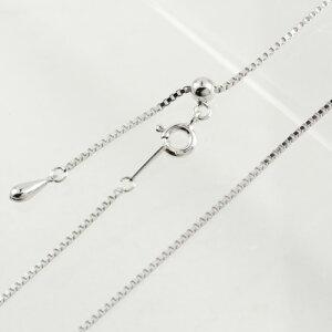 Pure ステンレス ベネチアン チェーン ネックレス ペンダント 60cm 1.0mm PNC-214(代引不可)【送料無料】