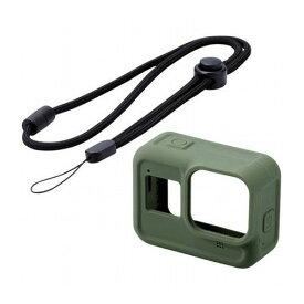 エレコム アクションカメラ用アクセサリ ZEROSHOCKケース GoPro HERO8 Black オリーブグリーン AC-GP8BZEROCGN(代引不可)
