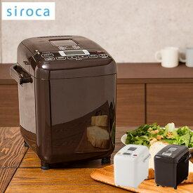 ホームベーカリー 餅 シロカ siroca SHB-512 米粉 ジャム 生キャラメル ソフトパン 餅つき機 もちつき機 1斤 1.5斤 2斤 1斤焼き