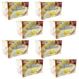食パンミックス パンミックス siroca シロカ 贅沢食パンミックス ホームベーカリー SHB-MIX1100 4斤×8セット ベーカリー用【送料無料】