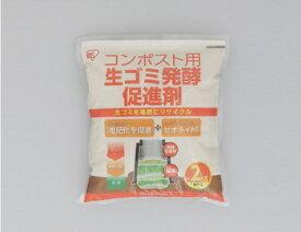 アイリスオーヤマ 生ゴミ発酵促進剤2kg コンポスト (2kg) NH-2(代引き不可)【送料無料】