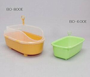 アイリスオーヤマ ペット用バスタブ ペットケア オレンジ BO-600E(代引き不可)