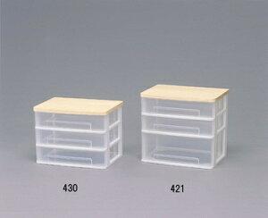 アイリスオーヤマ ウッドトップワイドテーブルチェスト 小物収納 ホワイト WET-W430(代引き不可)