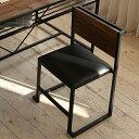ダイニングチェア 天然木 北欧 木製 椅子 イス チェアー シンプル スタッキング アイアン おしゃれ オイル アンティー…
