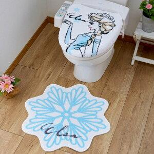 エルサトイレカバー2点セット アナと雪の女王 エルサ トイレ2点セット Disneyzone Disney ディズニー トイレタリー(代引不可)【送料無料】