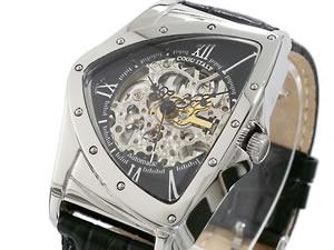 COGUコグ腕時計自動巻きフルスケルトンBS00T-BK【ラッピング無料】【楽ギフ_包装】
