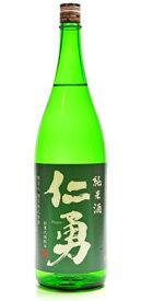 日本酒 仁勇 純米酒 1800ml+G11:X11(代引き不可)