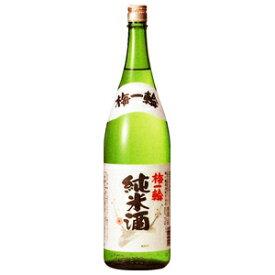 日本酒 上撰 梅一輪 純米酒 1800ml(代引き不可)
