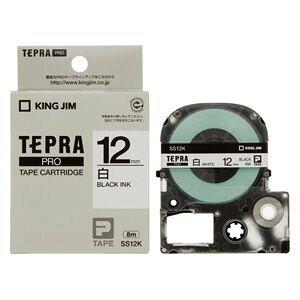 テプラ PRO用テープカートリッジ 白ラベル SS12K [黒文字 12mm×8m]