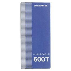 ニッポ- タイムカード 600T 1 パック 600T 文房具 オフィス 用品