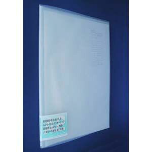 LIHIT LAB リクエスト 透明クリヤーブック A2S クリヤー 1 冊 G3117-1クリヤー 文房具 オフィス 用品