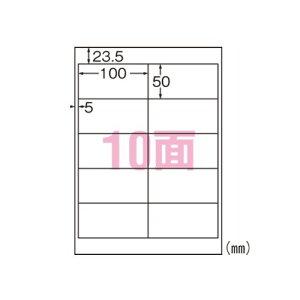 エーワン 手作りサインラベルレーザープリンタ用 10面 1 冊 31066 文房具 オフィス 用品