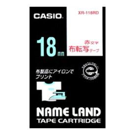 カシオ ネームランドテープ 布転写 赤文字 1 個 XR-118RD 文房具 オフィス 用品