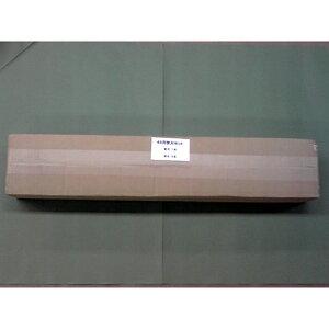 マイツ・コーポレー 電動裁断機CE-48用替刃セット 1 セット CE48ヨウカエバセット 文房具 オフィス 用品