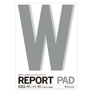 マルマン レポートパッド B5 無地 1冊