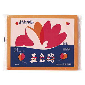 ゴ-クラ お花紙五色鶴 500枚入 オレンジ 1袋