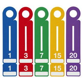オープン工業 紙製 連番荷札 5色セット 1-20 1袋