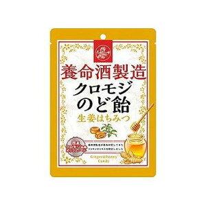 養命酒製造 養命酒製造クロモジのど飴生姜はちみつ 76g
