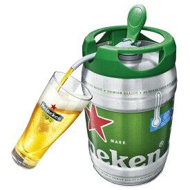オランダ直輸入 ハイネケン樽生 5リットル ドラフト ケグ ハイネケン ビール サーバー 輸入ビール(代引不可)【送料無料】