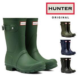 HUNTER ハンター レインブーツ レディース オリジナル ショート ブーツ WFS1000RMA WMN ORG SHORT レディース ブーツ 長靴【送料無料】
