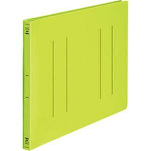 (まとめ)フラットファイル[PP] 発泡PP B4ヨコ 2穴 収容寸法15mm 黄緑 10冊
