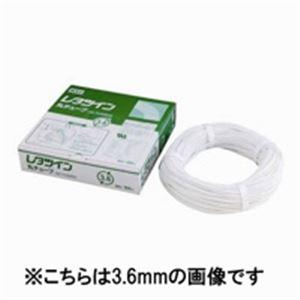(まとめ買い)マックス レタツイン丸チューブ LM-TU342N2 4.2mm 【×2セット】