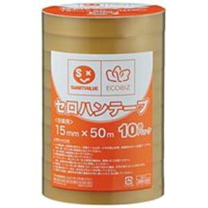 ジョインテックス セロハンテープ15mm×50m200巻 B641J-200