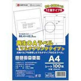 ジョインテックス 再生OAラベル 12面 冊100枚 A225J